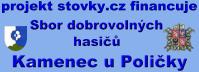 logo Kamenec